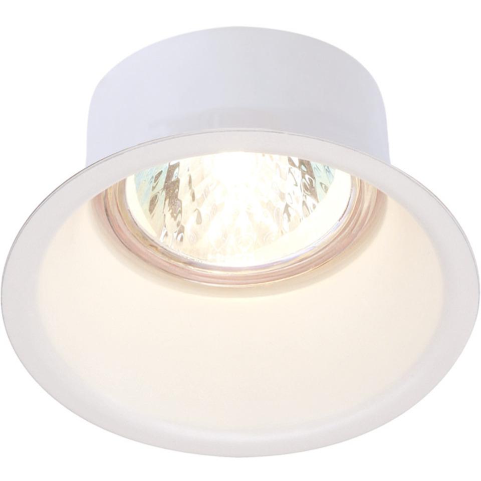 SLV Horn Innfelt Lampe GU10 Hvit | Elektroimportøren AS