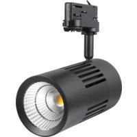 Skinnespot 3 fas LED 40W 24° 3500lm 3000K RA95 Sort