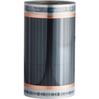 Prosjekt varmefolie 100CM-60W/m2